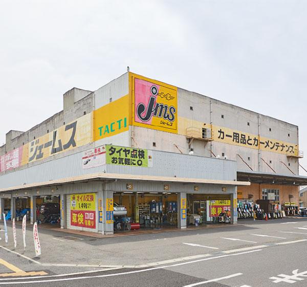 岡山JMS